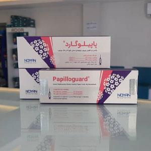 واکسن پاپیلوگارد
